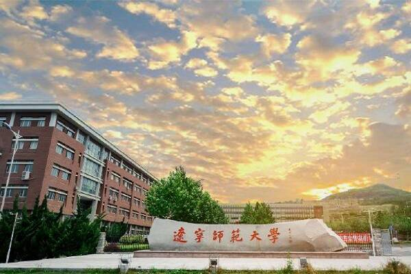 Liaoning Normal University