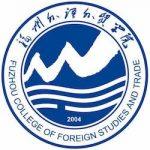 Fuzhou University of International Studies and Trade