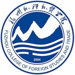 Fuzhou University of International Studies and Trade Logo