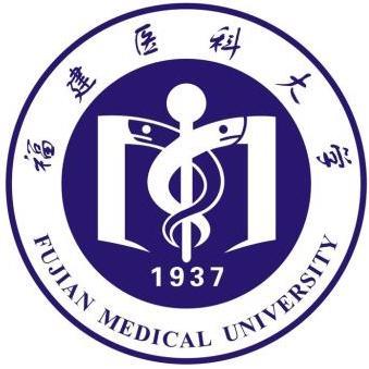 Fujian Medical University Logo