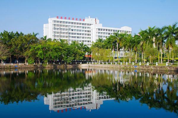 Guangdong University of Petrochemical Technology