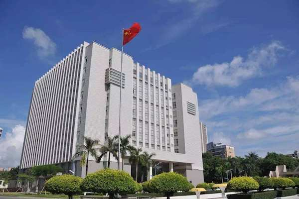 Guangdong University of Petrochemical Technology