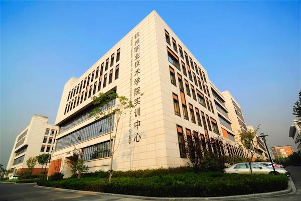 Hangzhou Vocational and Technical College Campus