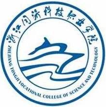 浙江同济科技职业学院logo