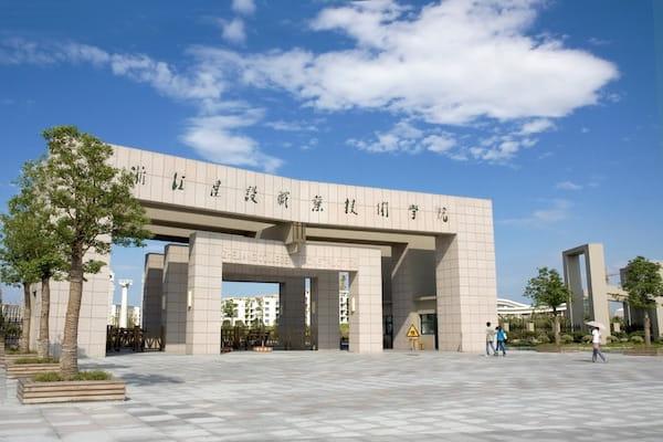 Zhejiang College of Construction