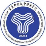 College of Mobile Telecommunications, Chongqing University of Posts and Telecommunications
