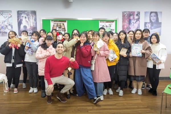 Tourism College of Zhejiang Teacher