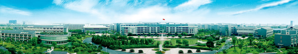 Tourism College of Zhejiang banner