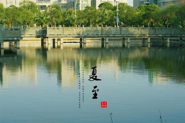 Zhejiang Financial College