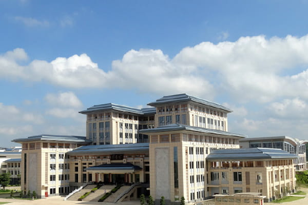 Guangxi University of Chinese Medicine