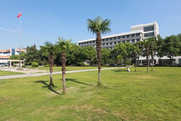 Jiaxing University