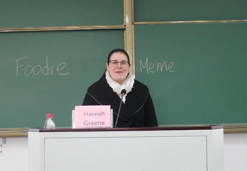 Hangzhou Normal University Teacher