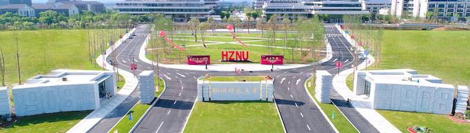 HNU Banner