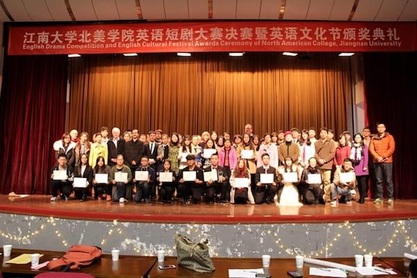 Jiangnan University Teacher