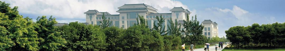 Shaanxi Normal University