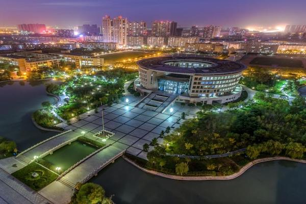 Shaanxi University of Science and Technology Campus