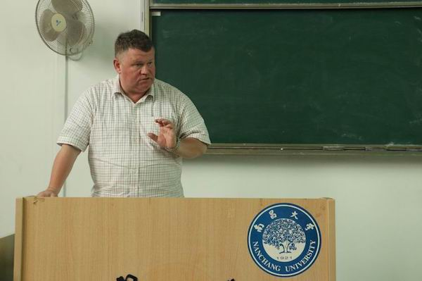 Nanchang University Teacher