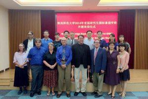 University ESL Teaching Jobs in China