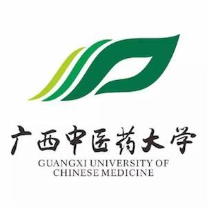 Guangxi University of Chinese Medicine Logo