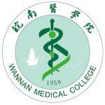 Wannan Medical College