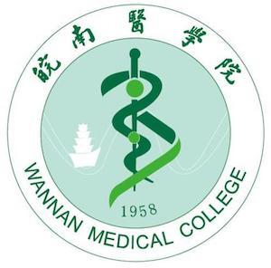 Wannan Medical College logo
