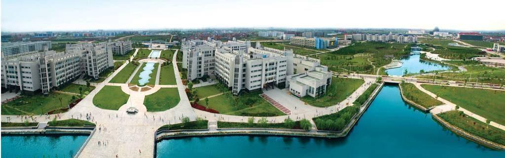 Nanchang Institute of Technology Banner