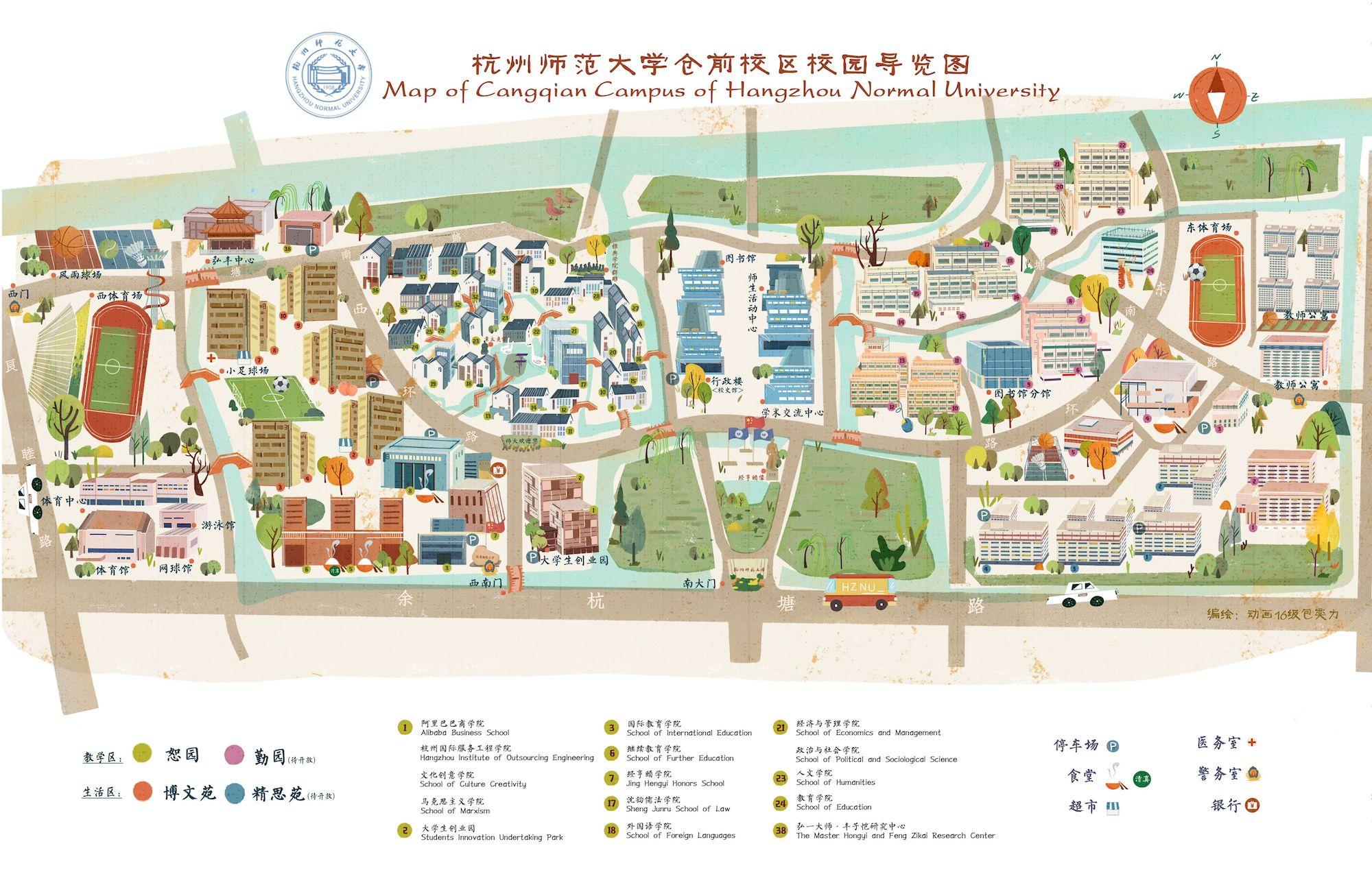 Hangzhou Normal University Campus Map