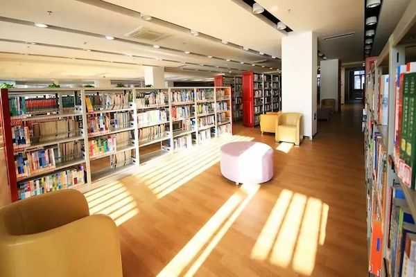 Beijing Information Technology College