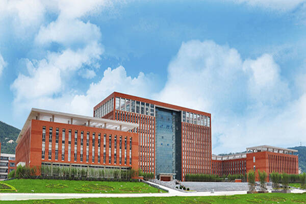 Zhuhai College of Jilin University