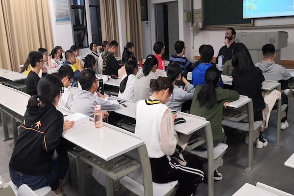 Fujian Medical University Teacher