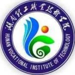 Hunan Vocational Institute of Technology